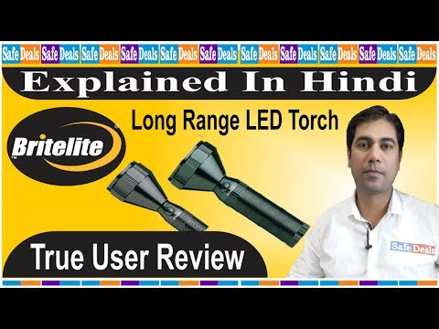 Britelite Rechargeable Flashlight Long Range LED Torch Unboxing & True User Review In Hindi