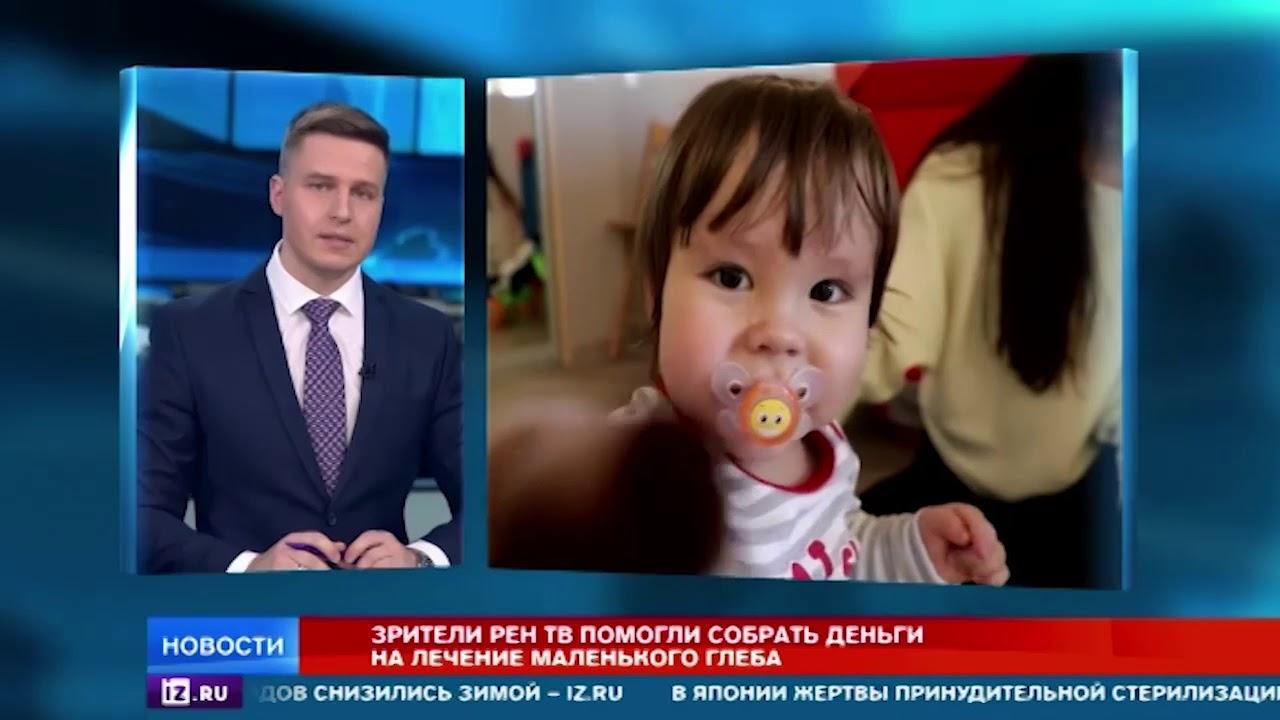 Маленький Глеб из Омска получил шанс на здоровую, счастливую жизнь