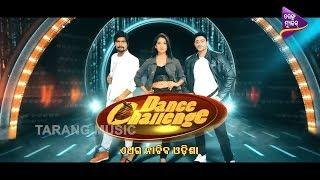 Dance Challenge Auditions Part 1 Dancing Reality Show Odisha Anshuman Divya Rakesh