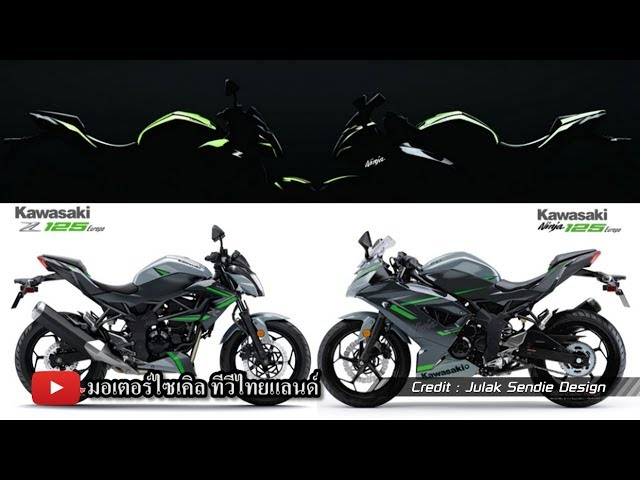 Ninja 150 Z150 ???????? Ninja 125 Z125 ??????????????? ????????? 8 ?.?.61 (31 ?.?.61) motorcycle tv