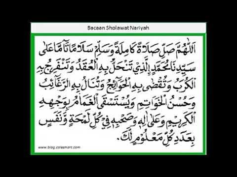 Sholawat Nariyah Merdu Official Voice Alm Ustad Jefri Al Bukhori