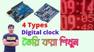 Simple digital clock project । Arduino digital clock with rtc and p10 board ।making digital clock