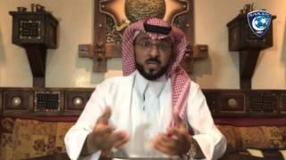 @M_ALjeraisy | مساعد الجريسي ورسائل هلاليه للجمهور