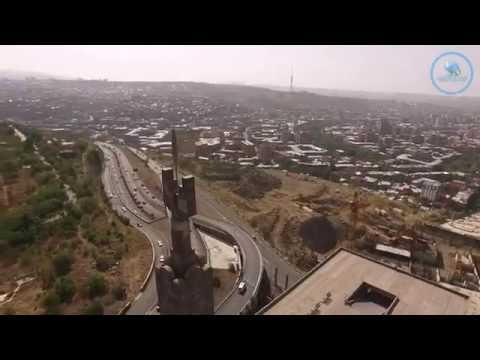 Armenia Yerevan City 2016