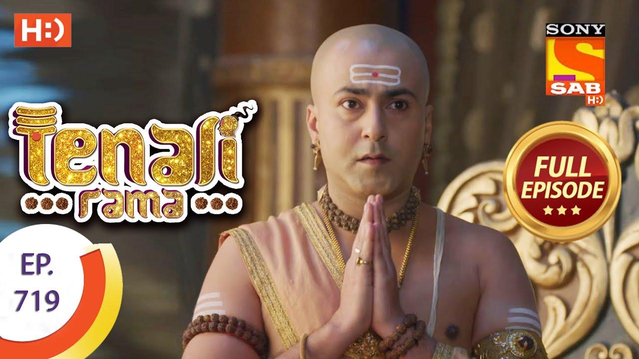 Download Tenali Rama - Ep 719  - Full Episode - 17th July 2020