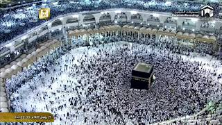 Surat Al Muzammil (The Enshrouded one) [73] Masjid al-Haram by al-Dossary