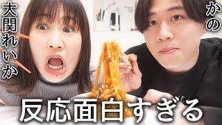 大関れいか https://www.youtube.com/channel/UCw4rgKXKVbmWmuVV8W26pVw 今回は大関れいかちゃんと韓国の激辛麺とかいてプルタックポッコンプっコンまたは ...