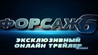 Ожидаемые фильмы 2013 года / Трейлеры / HD 4 в 1