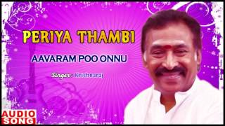 Aavaram Poovu Song   Periya Thambi Tamil Movie   Prabhu   Nagma   Deva   Music Master