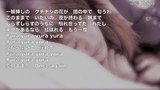 2017年12月6日発売! 作詞: 湯川れい子 作曲 : 編曲:神山純一.