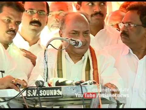 A. K. Antony responds from Law Academy Protest
