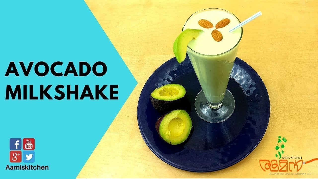 റമളാൻ സ്പെഷ്യൽ ബട്ടർ ഷേക്ക് / Avocado Shake ...