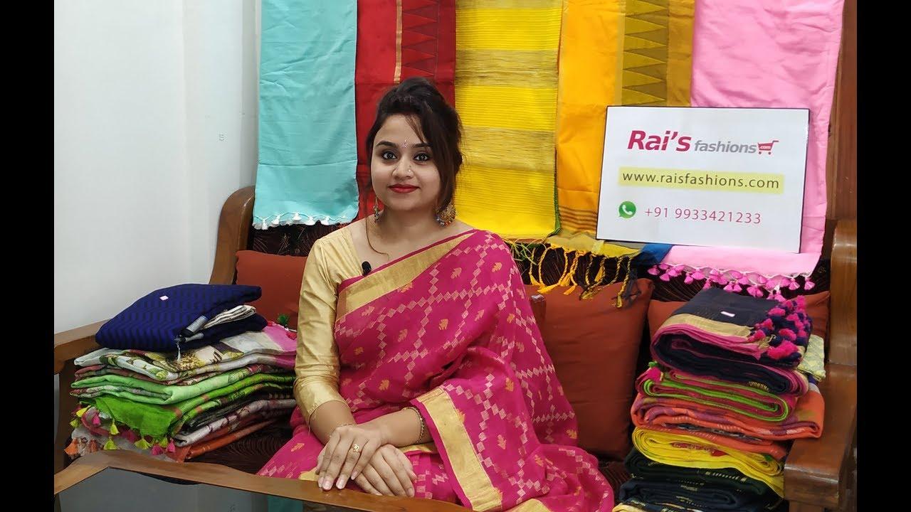 Bengal Handloom Designer Sarees 13th June 2019 Youtube