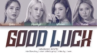 [QUEENDOM] MAMAMOO (마마무) - Good Luck (Han|Rom|Eng) Color Coded Lyrics/한국어 가사