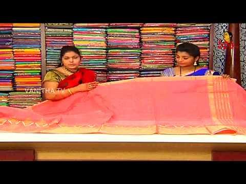 Peach Color Cotton Kota Saree With Designer Blouse || New Arrivals || Vanitha TV