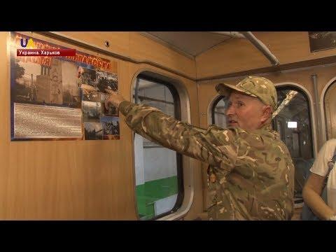 В Харьковском метро открыли вагон с фотографиями погибших на Донбассе воинов