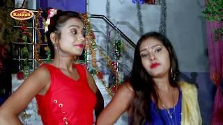 Download Video बच्चे इस वीडियो को ना देखे इस लड़की ने खोला बलाउज - Harendra Kashyap | Bhojpuri Hit Song MP3 3GP MP4