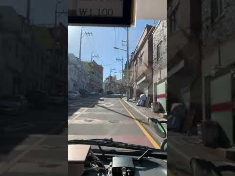 Unique Bus Ride To Gamcheon Culture Village Busan South Korea