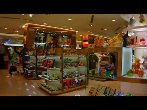 Taoyuan Airport 桃園機場 - Duty-free shop 免稅商店 day 1 - 2 ( Taiwan )