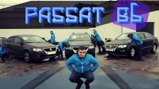 тест драйв сравнение Passat B6 от ChesnokTV