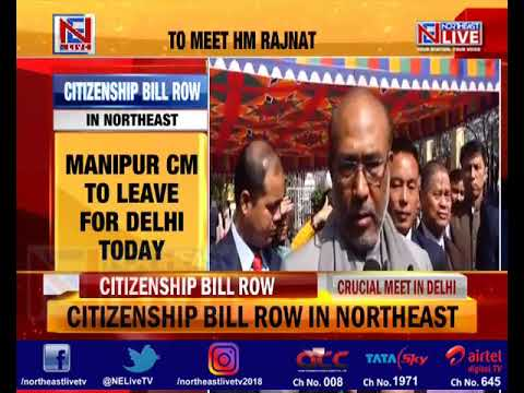 #CitizenshipBillRow: Manipur CM N Biren Singh to attend crucial meet in New Delhi
