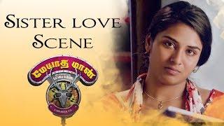 Meyaadha Maan - Sister Love Scenes   Vaibhav   Priya Bhavani Shankar   Indhuja Ravichandran