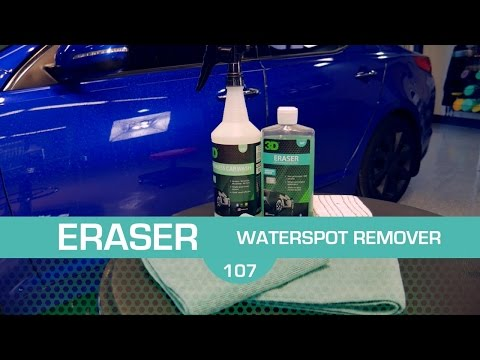 3D Products ERASER WATER SPOT REMOVER