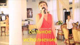 Ведущая, тамада Волгоград +79610602183