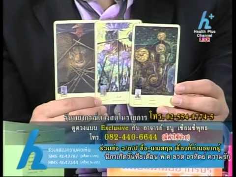 The Secret 25-04-55_B4