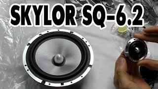 Автомобільна акустика SKYLOR SQ 6 2, розпакування, огляд комплектації, прослушка, порівняння