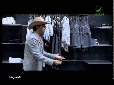 فيلم احمد حلمي كده رضا