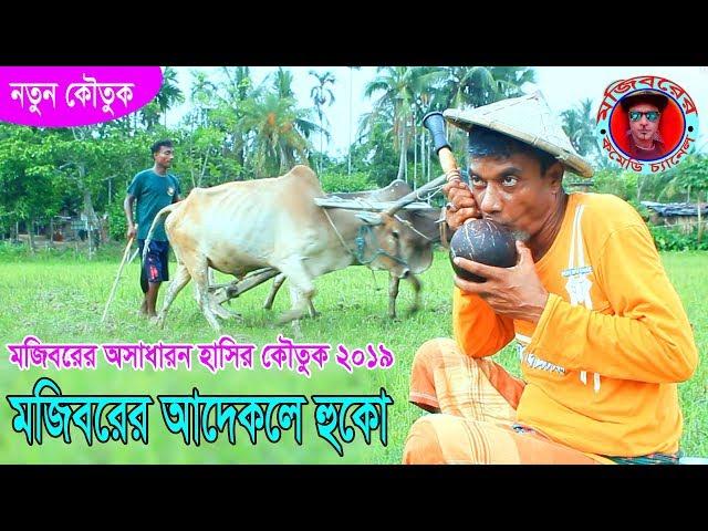 badsha video, badsha clip