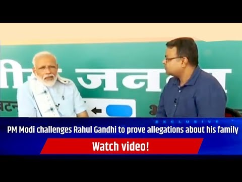 PM Modi challenges Rahul Gandhi to prove allegations about his family...Watch video!