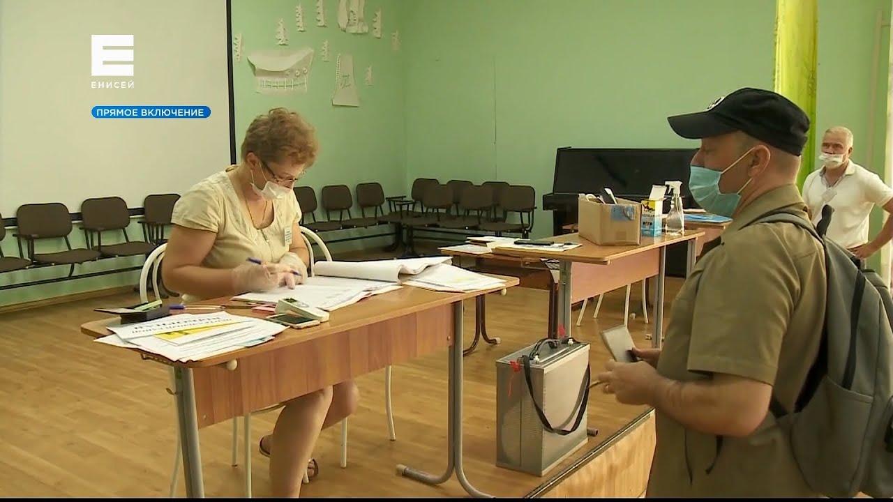 В Красноярском крае началось голосование по поправкам в Конституцию