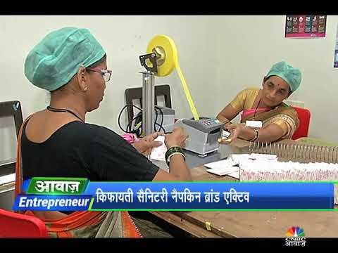 Saral Designe's Affordable Sanitary Pads For Rural Women
