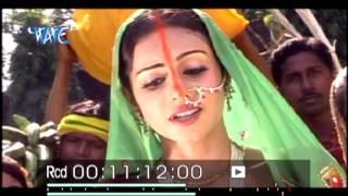 चार ही कोना के पोखरवा Darshan Dihi He Dinanath  Sakal Balamua  Chhath Pooja Song