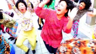 【TDC】謹賀新年2016年  登美丘オバダンス部 Tomioka Dance Club