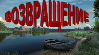 Русская рыбалка 4 Ахтуба Сом Фарм розыгрыши голд наживы