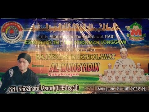Live Bajangan Bersholawat Bersama  AL MUNSYIDIN Di Desa Songgom Brebes