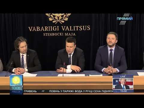 Естонія закликає Україну прибрати її зі списків офшорних зон
