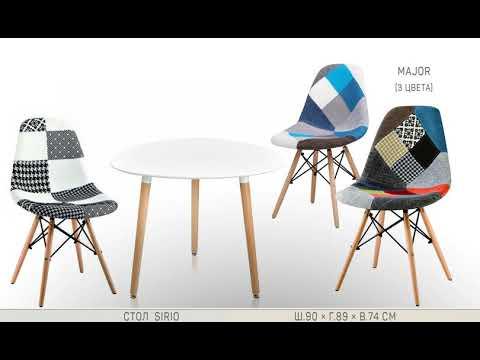 Обеденные группы в стиле LAGOM | современные столы и стулья купить в Калининграде