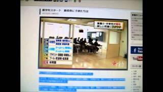 平成26年4月7日舞鶴小・中学校 始業式