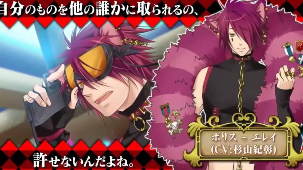 Heart No Kuni No Alice Serien Stream
