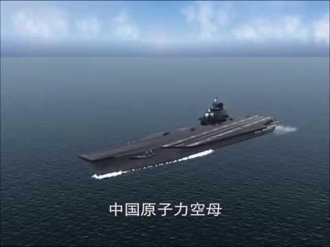 海上自衛隊vs中国軍攻撃機8機