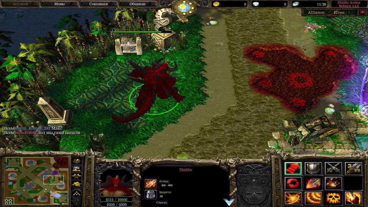 Diablo Arena Reborn v4.0 - WarCraft - Диабло!
