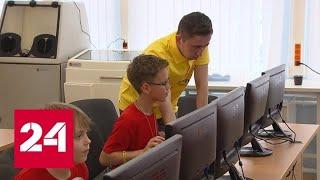 Институт развития интернета предложил вести в школе уроки по киберспорту - Россия 24