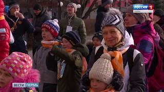 Участники «Тёплого забега» собрали миллион на добрые дела