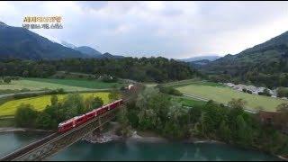 스위스 여행의 로망, 베르니나 특급열차