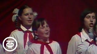 Концерт, посвященный 30-летию Победы советского народа в Великой Отечественной войне (1975)