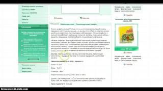 Здоровое (правильное) питание магазин(, 2013-08-01T12:24:27.000Z)